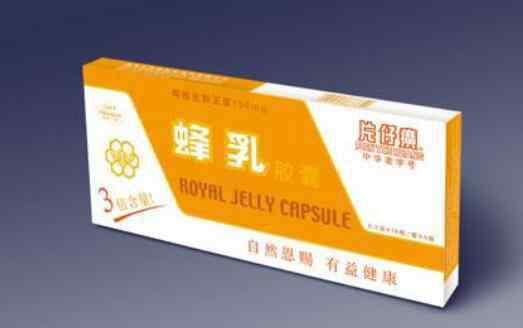 蜂乳胶囊 蜂乳胶囊的作用与功效 蜂乳胶囊的副作用