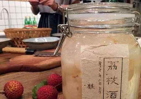 荔枝酒的功效与作用 荔枝酒的功效与作用 荔枝酒的制作方法